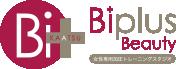 女性専用加圧トレーニングススタジオBiplusBeauty