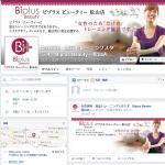松山店 Facebook