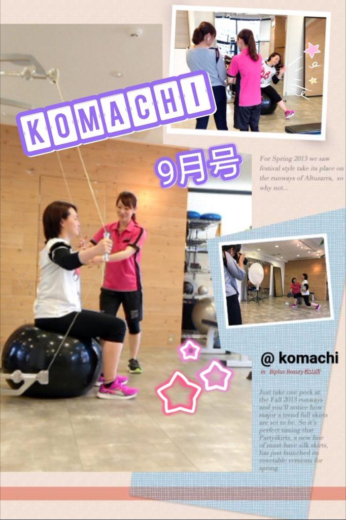 愛媛Komachi