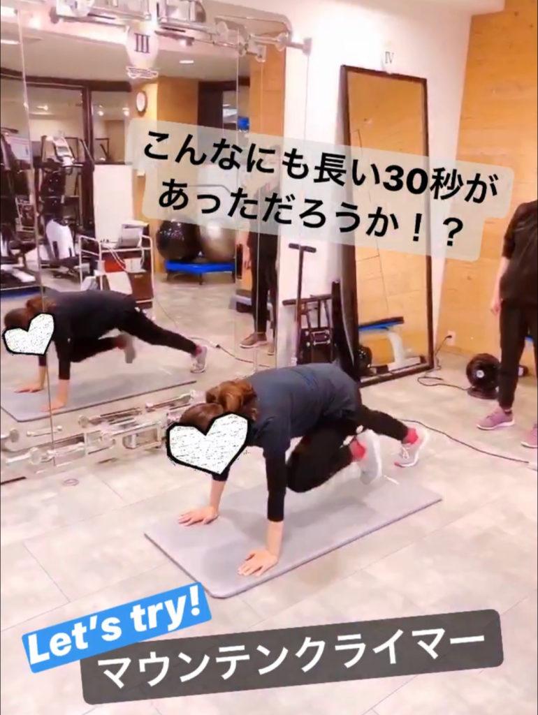 ダイエット 松山市 トレーニングジム 女性専用 加圧