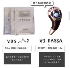 V3シリーズ