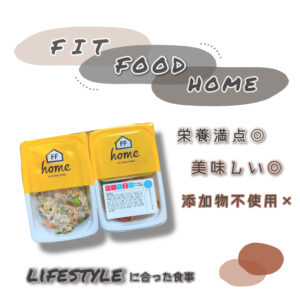 fitfoodhome